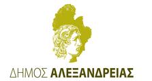 Σύστημα Περιήγησης Δήμου Αλεξάνδρειας